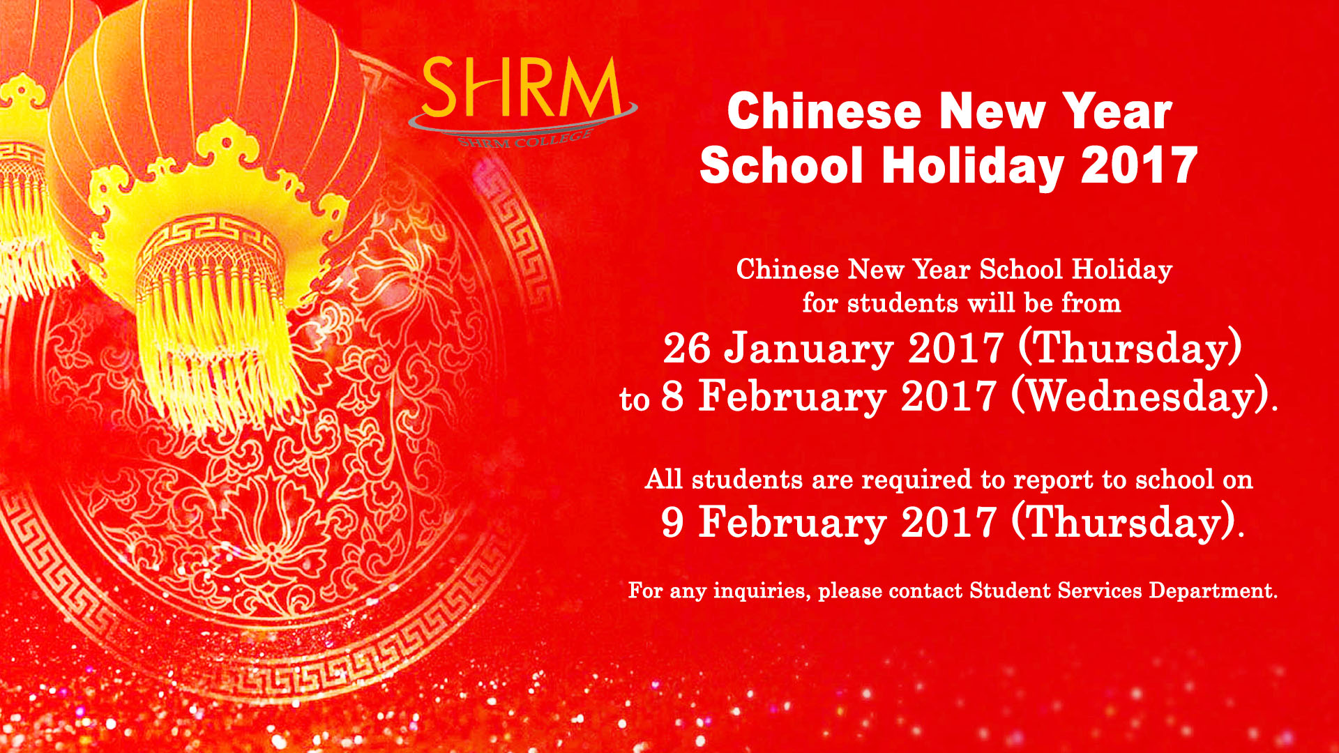 Китайский новый год в 2017 году будет
